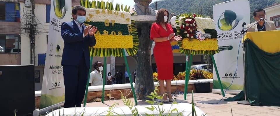 67 AÑOS DE PROVINCIALIZACIÓN DE ZAMORA CHINCHIPE - TIERRA DE AVES Y CASCADAS.